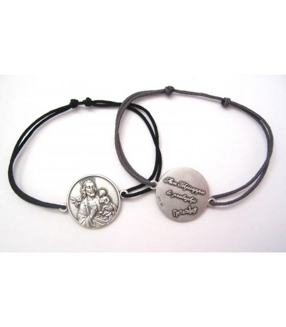 Le Bracelet Saint Joseph